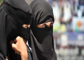 كلية سعودية تتراجع عن قرار السماح لطالباتها بارتداء البنطال وتطالبهن باسترداد نقودهن