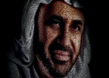 الإماراتي المعتقل «محمد الركن» يحصل على جائزة دولية للمدافعين عن حقوق الإنسان
