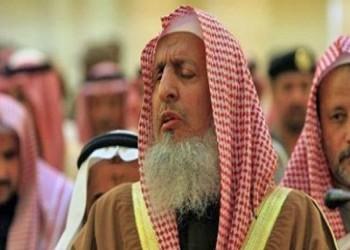 هل تم «فبركة» بيان أسرة «آل الشيخ» على غرار تصريحات أمير قطر؟