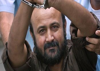 «البرغوثي» يؤجل تعليق إضرابه عن الطعام للاطمئنان على الأسرى