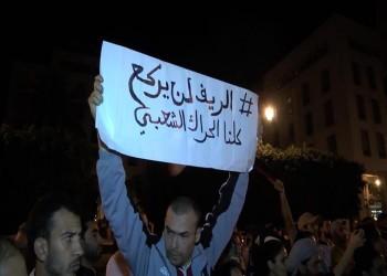 «حراك الريف»: إضرابا عاما لثلاثة أيام في مدينة الحسيمة المغربية