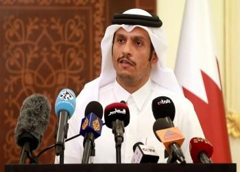 قطر: هناك علامات استفهام حول مستقبل «التعاون الخليجي» ونرفض أي وصاية علينا