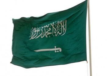 السعودية تتسلم ناقلة نفط عملاقة ثانية من كوريا الجنوبية