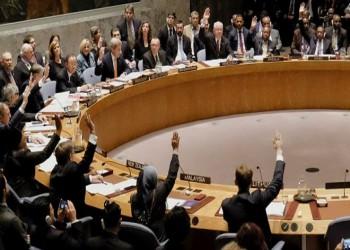 تمديد فرض حظر السلاح على ليبيا عاما آخر