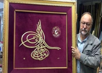 فنان تركي يعد «طغراء» لأمير قطر تضامنا مع موقفها