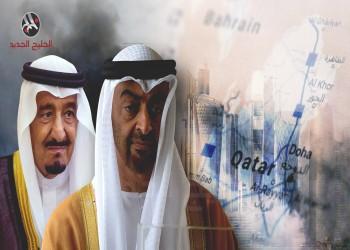 الثوابت القومية في المشهد الخليجي