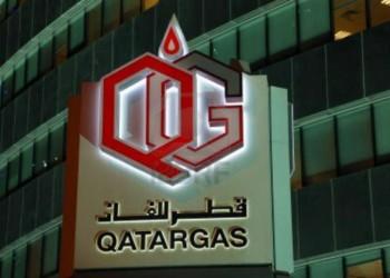 «قطر غاز» و«شل» توقعان اتفاقية لتوريد 1.1 مليون طن من الغاز