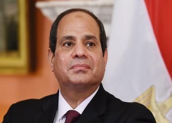 النظام المصري يستغل الأزمة مع قطر لحل الأحزاب الإسلامية