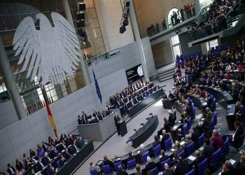البرلمان الألماني يسمح بزواج المثليين جنسيا
