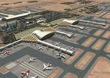 في إطار الخصخصة.. السعودية تدرس بيع حصة بمطار الرياض