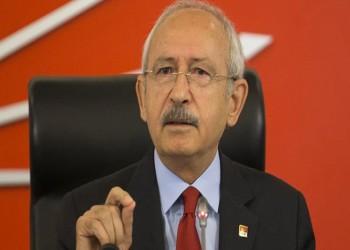 زعيم «حزب الشعب» التركي يطعن على الاستفتاء بمحكمة أوروبية