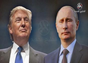 هل يتنازل ترامب في أوكرانيا ليتنازل بوتين في إيران؟!