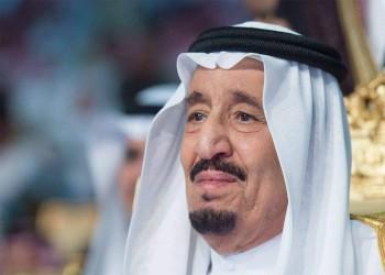 رسميا.. الملك «سلمان» يغيب عن «قمة العشرين»
