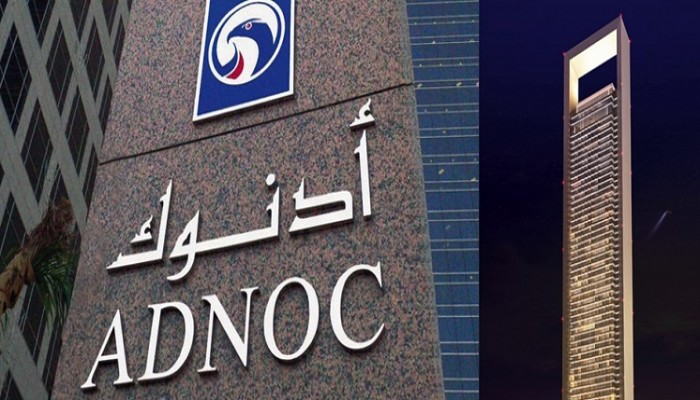 «أدنوك» الإماراتية تبحث شراء «مكثفات» بعيدا عن قطر