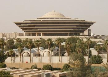 السعودية تعدم 4 مدانين بـ«الإرهاب».. لأول مرة منذ إعدام «النمر»