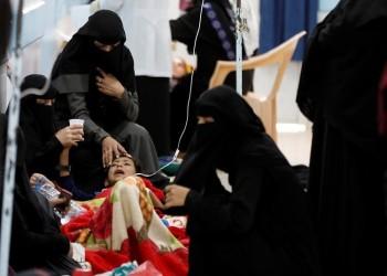 الأمم المتحدة تتهم الأطراف المتحاربة في اليمن بتأجيج انتشار الكوليرا