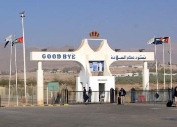 شروط الأردن لفتح معبر نصيب الحدودي مع سوريا