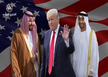 خريطة واشنطن وأزمة الخليج