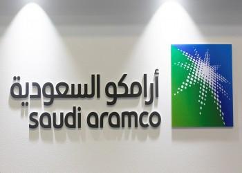 مستشارو «أرامكو» السعودية يفضلون لندن لطرح أولي تاريخي