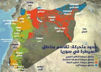 بنود المسودة الروسية لاتفاق «خفض التصعيد» بريف حمص