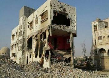 روايتان سعوديتان لأحداث «العوامية» وتقارير غربية عن عمليات تهجير