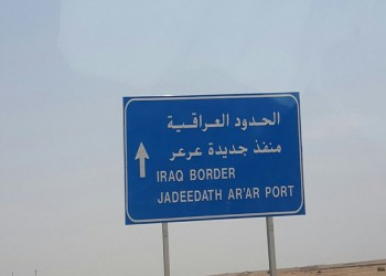 العراق: فتح منفذ «عرعر» مع السعودية بشكل دائم