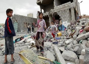 أطفال اليمن الضحية الأولى للحرب
