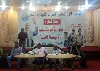 فيديو.. «حراك الجنوب» يعتبر دور الإمارات باليمن احتلالا