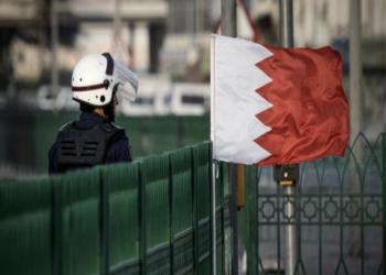 تقرير حقوقي يكشف أسرار «غرف الموت» في البحرين