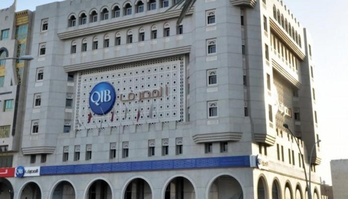 «مصرف قطر الإسلامي» يمول مشروعا للأمن الغذائي بـ440 مليون دولار
