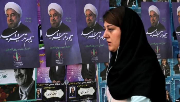 حظر العمل في مجال «التعليم» على الإيرانيات المصابات بالعقم