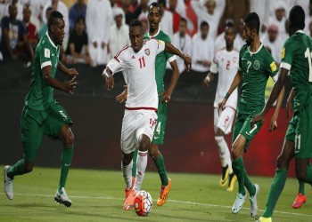 الإمارات تصطدم بالسعودية في موقعة ترفع شعار الفوز فقط