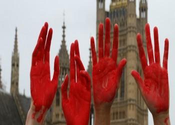 حملة جمع توقيعات بريطانية: تسليح السعودية خضب أيدينا بالدماء