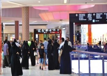 السعودية.. 98.8 مليار ريال فاتورة الرحلات السياحية في 2016