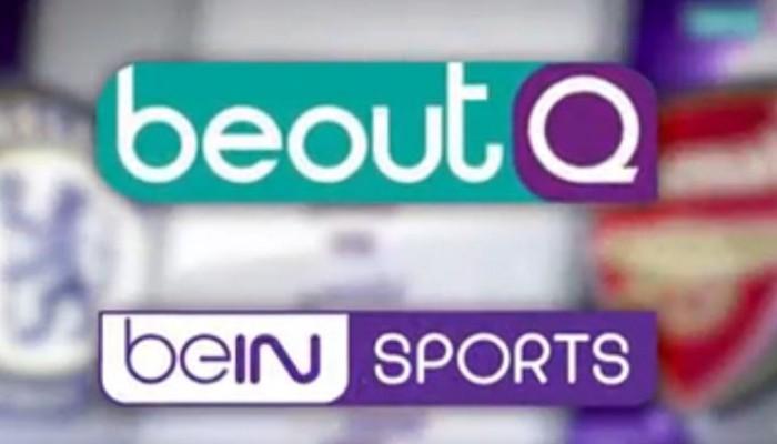 فشل جديد لـ«BeOutq» في قرصنة مباريات «بي إن سبورت»
