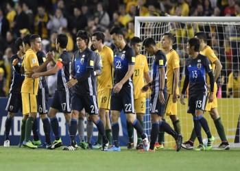 اليابان تتأهل إلى المونديال وتورط أستراليا مع السعودية