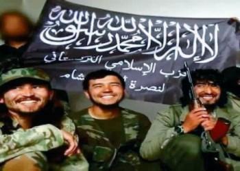 الحزب الإسلامي التركستاني.. جهاديٌون من نوع آخر!