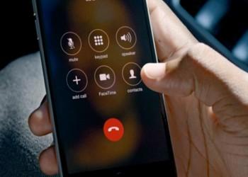 مصر تقرر رفع أسعار المكالمات الدولية