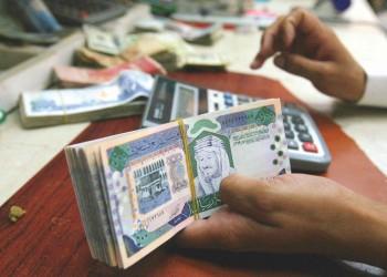 السعودية.. تراجع موجودات «ساما» بقيمة 271 بليون ريال في عام