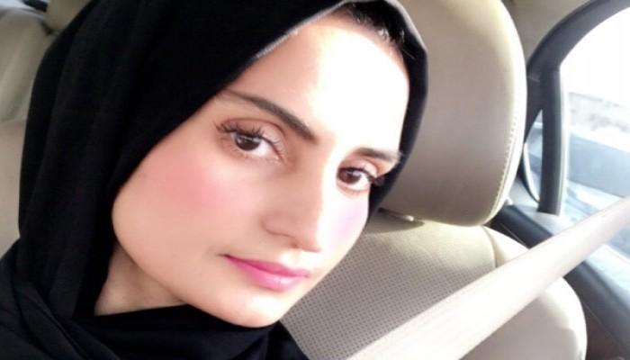 أول سعودية تنال الزمالة الأمريكية في علاج الإدمان