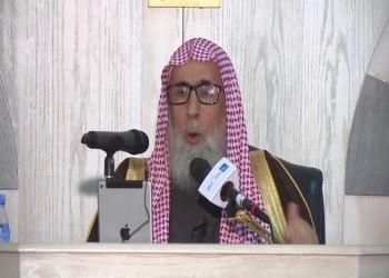 استمرارا لحملتها على الدعاة والمفكرين.. السعودية تعتقل الشيخ «ناصر العمر»