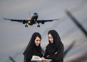 لأول مرة.. سعوديات يخضن اختبارا للعمل في المراقبة الجوية