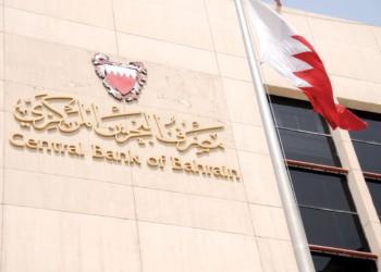 البحرين ترفض بيع سندات بـ3 مليارات دولار لمستثمرين قطريين