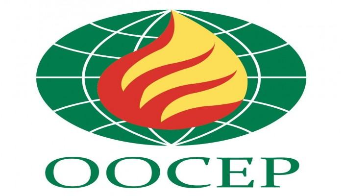 «النفط العمانية للاستكشاف» توقع اتفاقية تسهيلات ائتمانية بمليار دولار