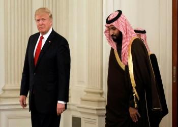 «بن سلمان» و«ترامب».. إعادة تعريف الزواج السعودي الأمريكي