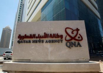 قطر: اختراق «قنا» نفذته دول مشاركة في الحصار