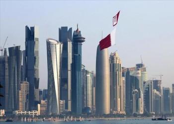 قطر ومجلس الأعمال الأمريكي يوقعان خطابا لتعزيز التعاون الاقتصادي