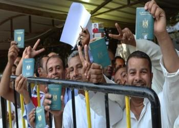 حقوقيون: تعديلات قانون سحب الجنسية المصرية غير دستورية