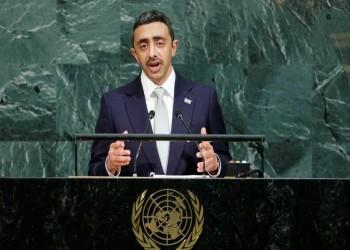 الإمارات تتهم إيران بانتهاك روح الاتفاق النووي