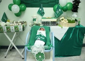 السعودية تحتفي بولادة أول طفلة في «اليوم الوطني»